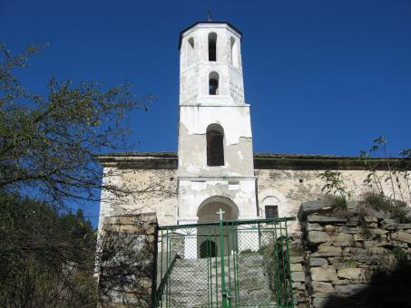Free Stock Photo of Church in village of Sitovo Bulgaria