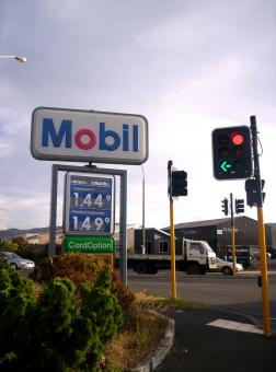 Free Stock Photo of Mobil