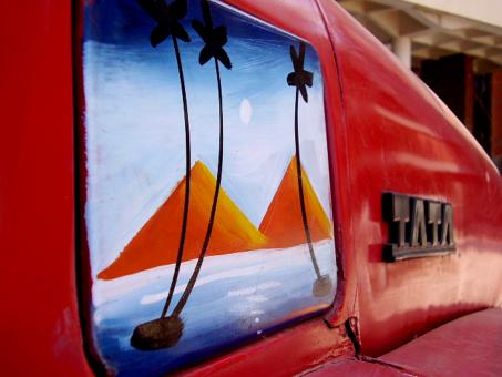 Free Stock Photo of Mother nature
