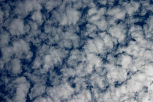 Free Stock Photo of Clouds