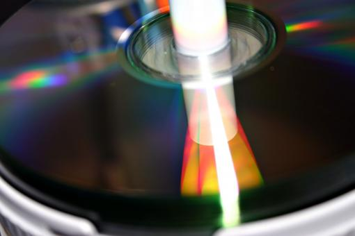 Free Stock Photo of CD disk