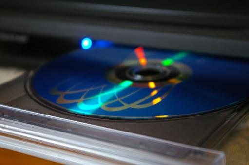 Free Stock Photo of DVD player