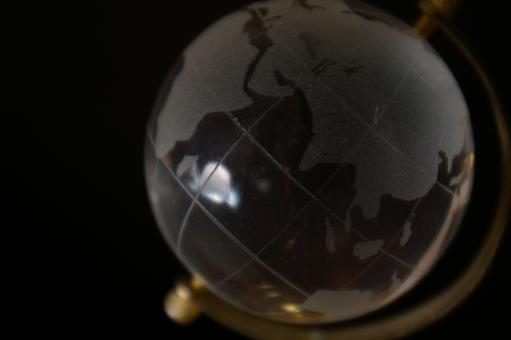 Free Stock Photo of Dark globe