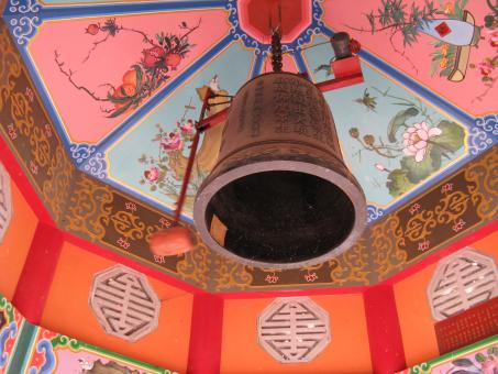 Free Stock Photo of Ceiling bell in Asian temple