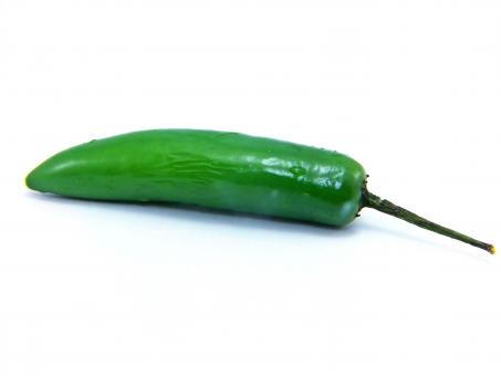 Free Stock Photo of Green Pepper on White