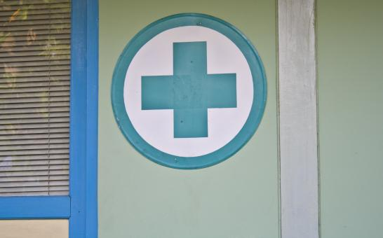 Free Stock Photo of Healthcare House