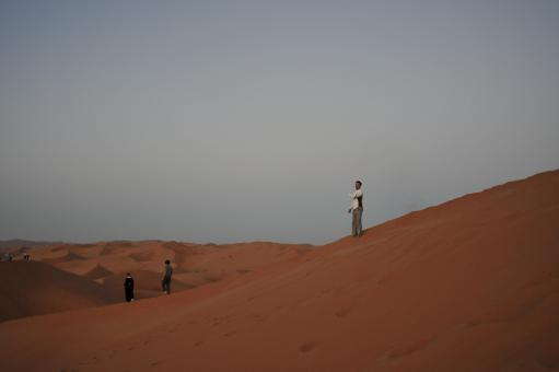 Free Stock Photo of Saudi Arabia Dunes