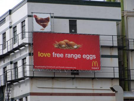 Free Stock Photo of Bizarre mcDonalds advertising