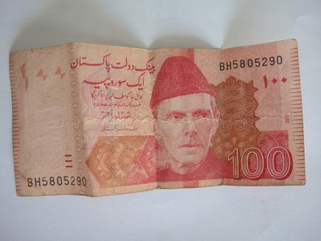 Free Stock Photo of Pakistani hundred rupee