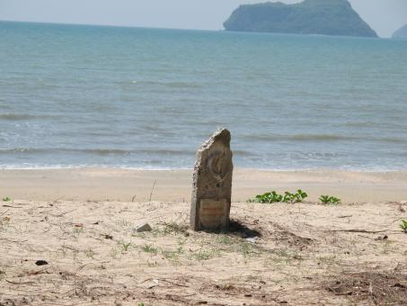 Free Stock Photo of Stele sur mer