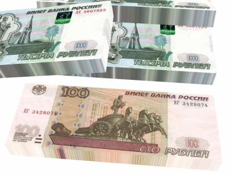 Free Stock Photo of Russian money