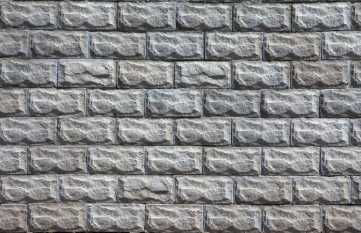 Free Stock Photo of wall