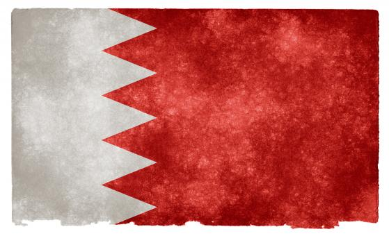 Free Stock Photo of Bahrain Grunge Flag