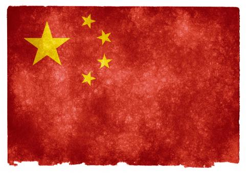 Free Stock Photo of China Grunge Flag