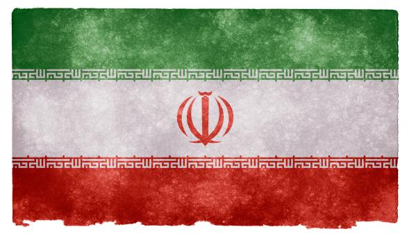 Free Stock Photo of Iran Grunge Flag