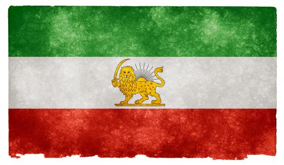 Free Stock Photo of Iran Shah Grunge Flag