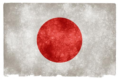Free Stock Photo of Japan Grunge Flag