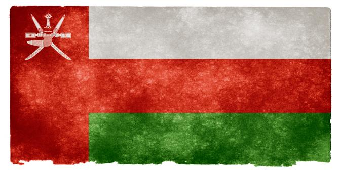 Free Stock Photo of Oman Grunge Flag