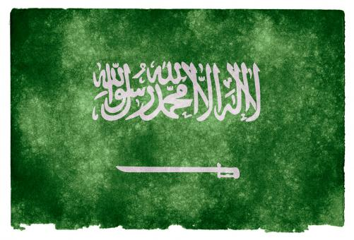 Free Stock Photo of Saudi Arabia Grunge Flag