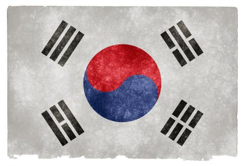 Free Stock Photo of South Korea Grunge Flag