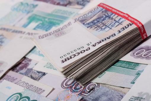 Free Stock Photo of Roubles