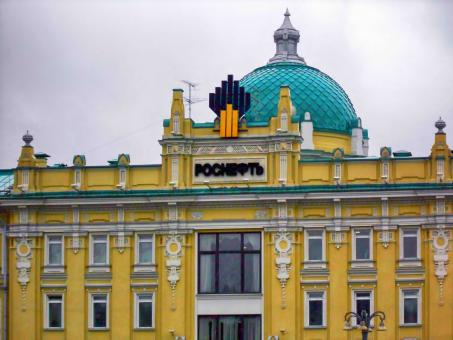 Free Stock Photo of Rosneft