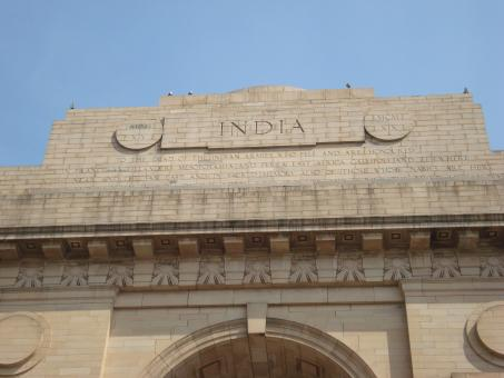 Free Stock Photo of India gate