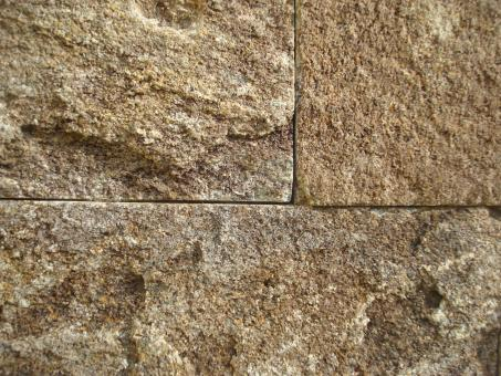 Free Stock Photo of Brown stone wall texture