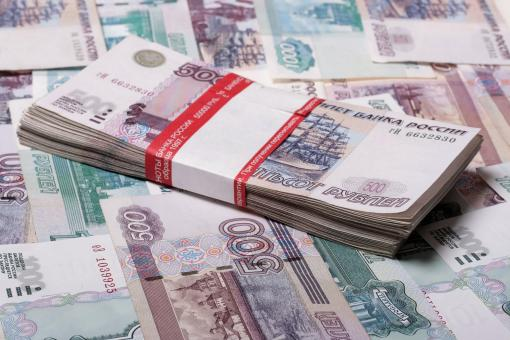 Free Stock Photo of russian roubles