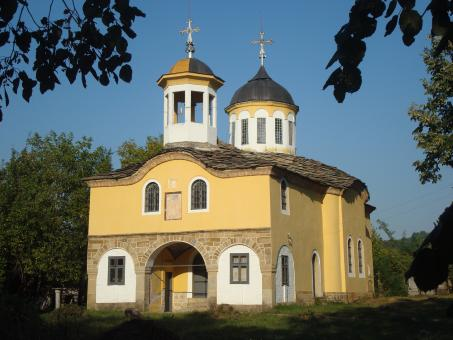 Free Stock Photo of Orthodox church