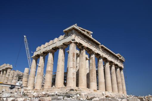 Free Stock Photo of Parthenon