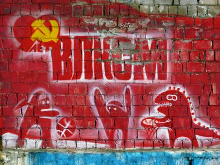 Free Stock Photo of Komsomol graffiti