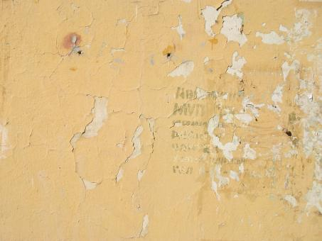 Free Stock Photo of Plaster wall