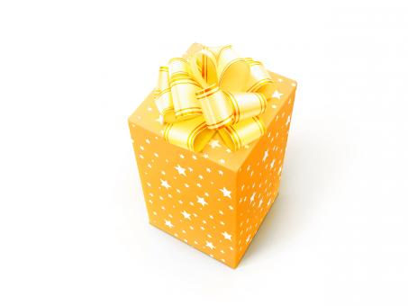 Free Stock Photo of Yellow Gift