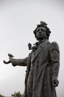 Free Stock Photo of Pushkin