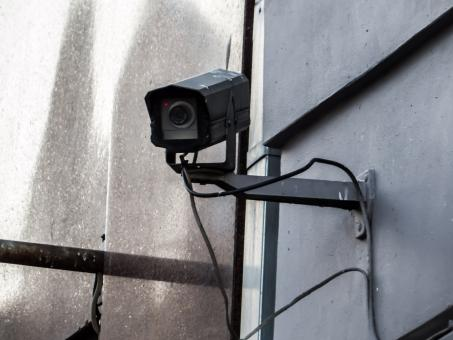 Free Stock Photo of Security camera