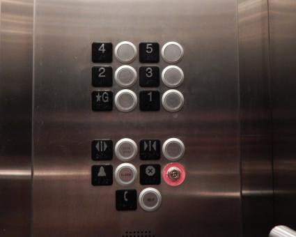 Free Stock Photo of Stainless Steel Elevator Panel