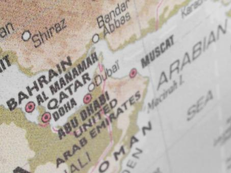 Free Stock Photo of Qatar Map