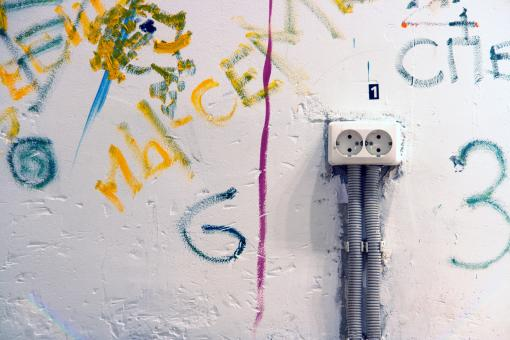 Free Stock Photo of wall outlet