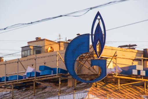 Free Stock Photo of Gazprom logo