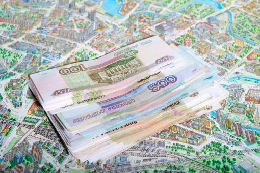 Free Stock Photo of Russian Rubles