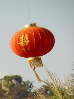 Free Stock Photo of Red Chinese Lantern