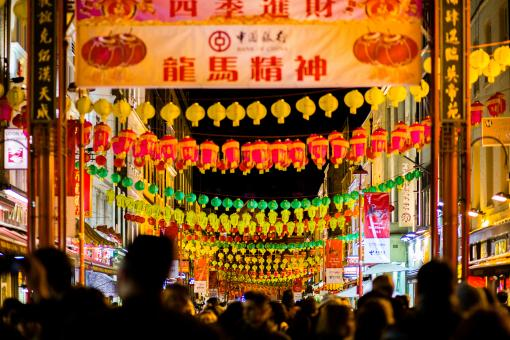 Free Stock Photo of China Town