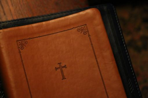 Free Stock Photo of Bible
