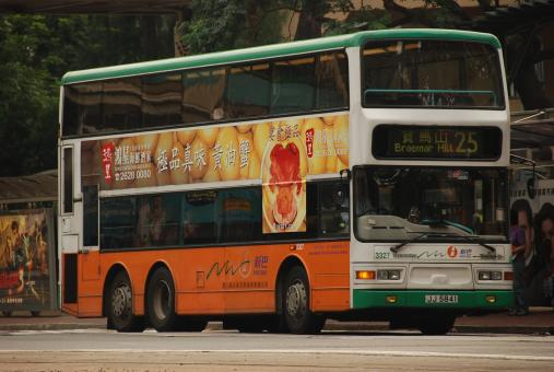 Free Stock Photo of Bus Service in China