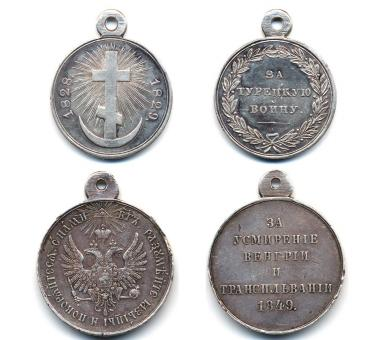 Free Stock Photo of Medals of the Russian Empire