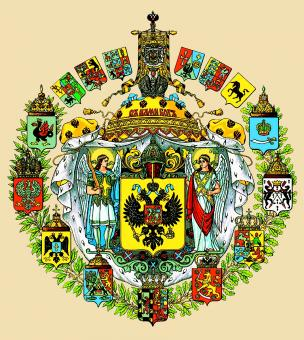 Free Stock Photo of Coat of Arms of the Russian Empire