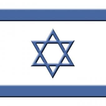 Free Stock Photo of Israel Flag Indicates Middle East And Destination