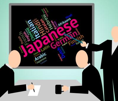 Free Stock Photo of Japanese Language Indicates Cjapan Translate And Translator