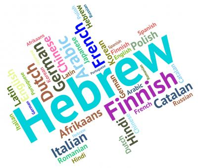 Free Stock Photo of Hebrew Language Represents Word International And Text